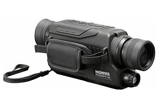 KONUS NIGHT VISION MONOCULAR KONUSPY-12 5-40X PHOTO/VIDEO