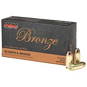 PMC AMMO .40SW 165GR. FMJ-FP 50-PACK