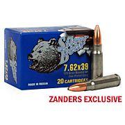 SILVER BEAR 7.62X39 123GR. JHP ZINC-PLATED 500 ROUND CASE