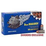 SILVER BEAR 9X18 MAKAROV 94GR. FMJ-RN ZINC PLATED CASE 50-PK