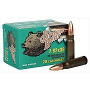 BROWN BEAR 7.62 X 39 123GR. HP 500RD CASE