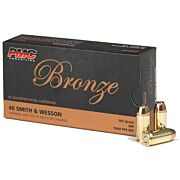 PMC AMMO .40SW 165GR. JHP 50-PACK