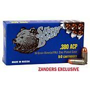 SILVER BEAR .380ACP 94GR. FMJ-RN ZINC PLATED CASE 50-PK